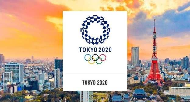 Stream Tokyo 2020 Olympics Online With VPN