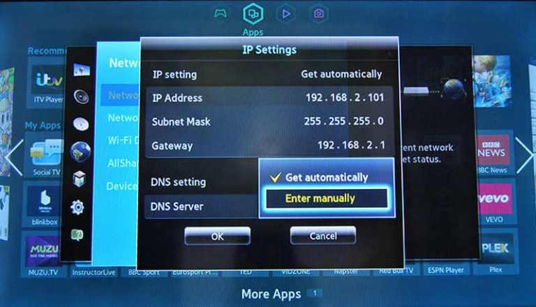 Samsung DNS enter manually