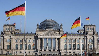 Germany Best VPN