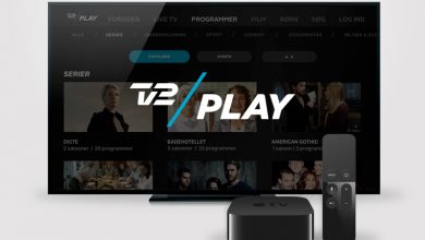 How to Watch TV2 Play Anywhere